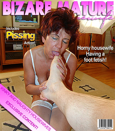 Horny mature slut gets pissed and fucked on a toilet