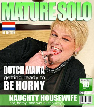 Heavily pierced mature slut masturbates untill she comes